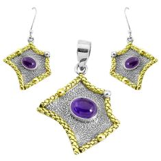 6.52cts victorian natural amethyst silver two tone pendant earrings set p44682