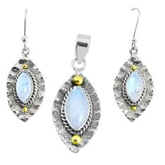 Victorian natural moonstone 925 silver two tone pendant earrings set p44610