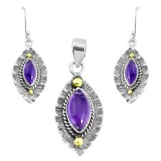 Victorian natural purple amethyst silver two tone pendant earrings set p44601