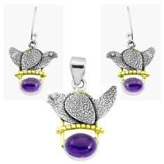 Victorian natural purple amethyst silver two tone pendant earrings set p44649