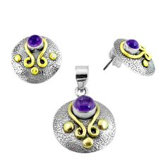 Victorian natural purple amethyst silver two tone pendant earrings set p44662