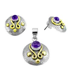 Victorian natural purple amethyst silver two tone pendant earrings set p44663