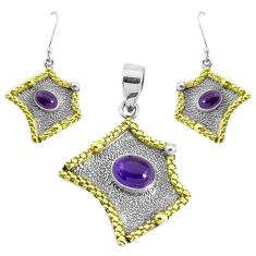 Victorian natural purple amethyst silver two tone pendant earrings set p44681