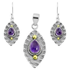 Victorian natural purple amethyst silver two tone pendant earrings set p44705