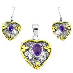 Victorian natural rainbow moonstone silver two tone pendant earrings set p44622