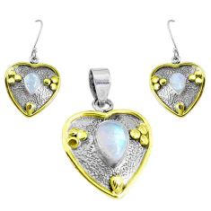 Victorian natural rainbow moonstone silver two tone pendant earrings set p44629