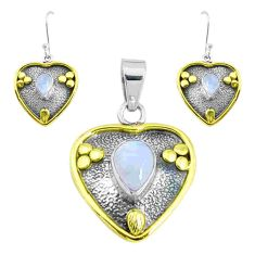 Victorian natural rainbow moonstone silver two tone pendant earrings set p44630