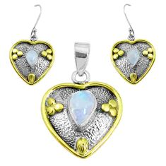 Victorian natural rainbow moonstone silver two tone pendant earrings set p44633