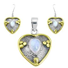 Victorian natural rainbow moonstone silver two tone pendant earrings set p44634