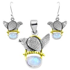 Victorian natural rainbow moonstone silver two tone pendant earrings set p44650