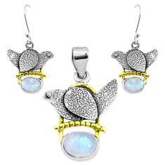 Victorian natural rainbow moonstone silver two tone pendant earrings set p44656