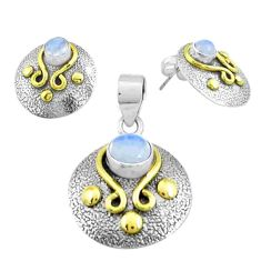 Victorian natural rainbow moonstone silver two tone pendant earrings set p44676