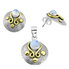 Victorian natural rainbow moonstone silver two tone pendant earrings set p44677