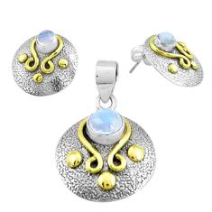 Victorian natural rainbow moonstone silver two tone pendant earrings set p44678
