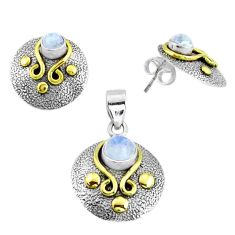 Victorian natural rainbow moonstone silver two tone pendant earrings set p44680