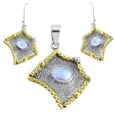 Victorian natural rainbow moonstone silver two tone pendant earrings set p44695
