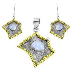 Victorian natural rainbow moonstone silver two tone pendant earrings set p44696