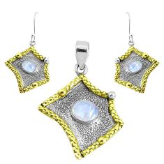Victorian natural rainbow moonstone silver two tone pendant earrings set p44698