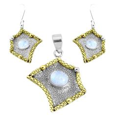 Victorian natural rainbow moonstone silver two tone pendant earrings set p44700
