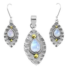 Victorian natural rainbow moonstone silver two tone pendant earrings set p44712