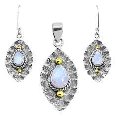 Victorian natural rainbow moonstone silver two tone pendant earrings set p44713