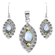 Victorian natural rainbow moonstone silver two tone pendant earrings set p44717