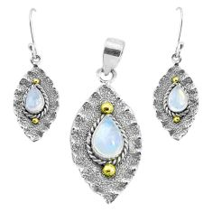Victorian natural rainbow moonstone silver two tone pendant earrings set p44718