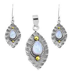 Victorian natural rainbow moonstone silver two tone pendant earrings set p44720