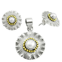 Victorian natural white pearl 925 silver two tone pendant earrings set p44582