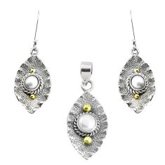 Victorian natural white pearl 925 silver two tone pendant earrings set p44606