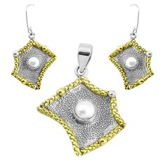 Victorian natural white pearl 925 silver two tone pendant earrings set p44687