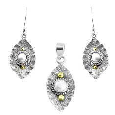 Victorian natural white pearl 925 silver two tone pendant earrings set p44701